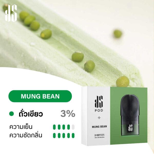 ks pods Cooling Bean