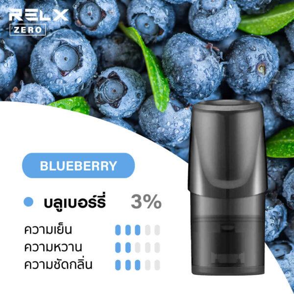 relx pods Blueberry