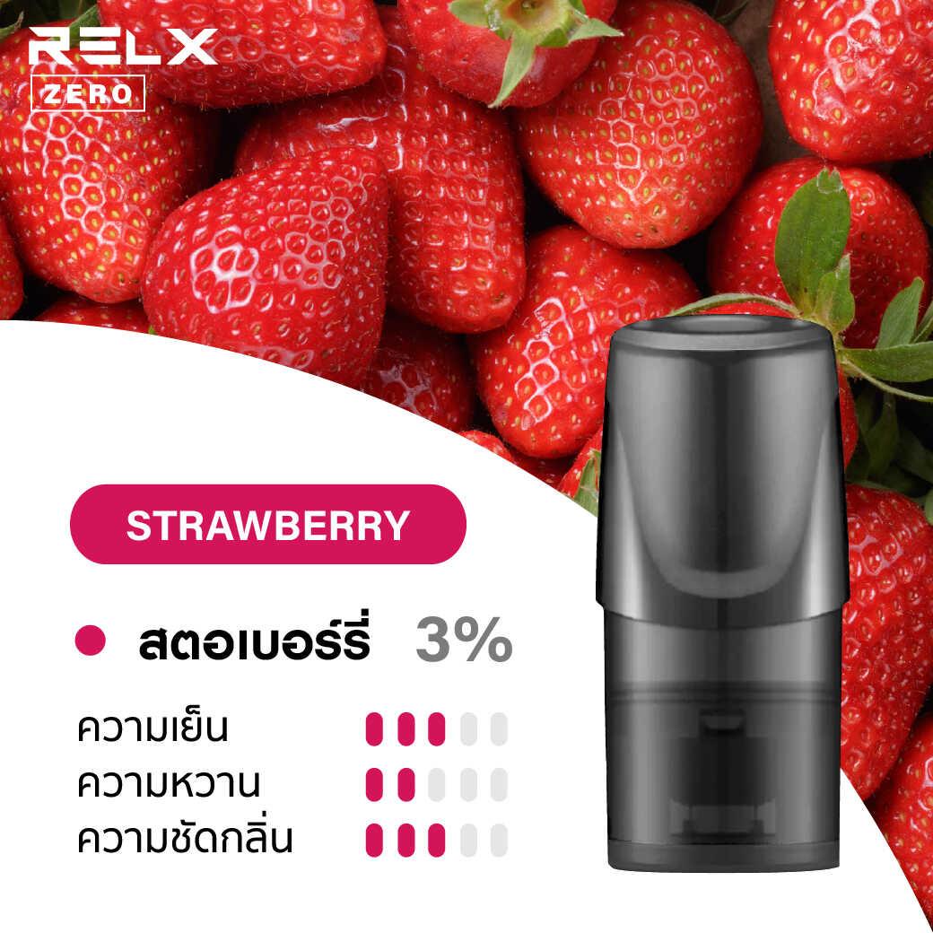 relx pods Ice Strawberry