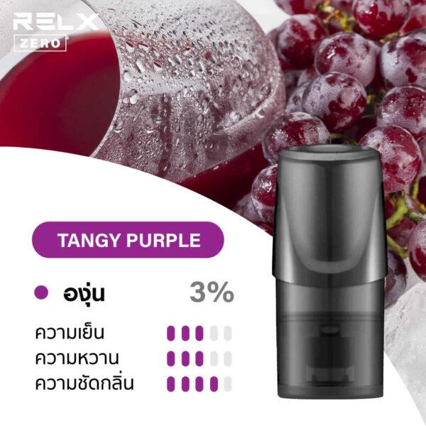 relx pods Kyoho Grape