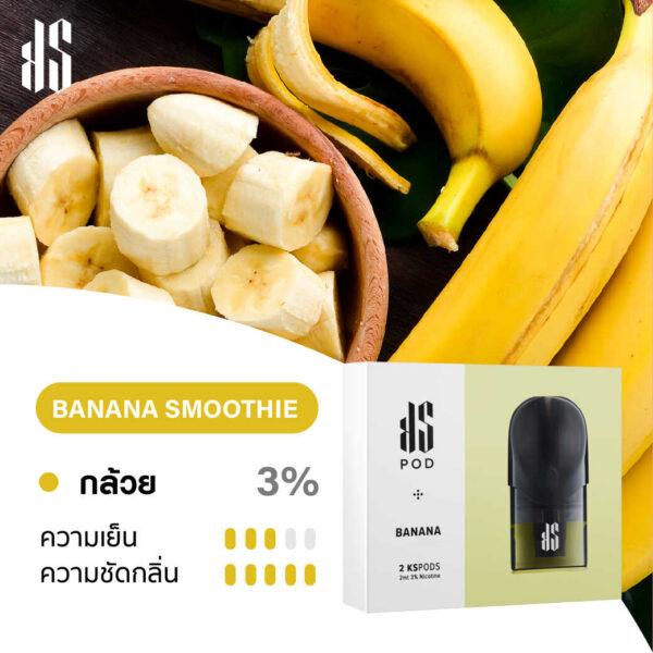 KARDINAL STICK Pods Banana