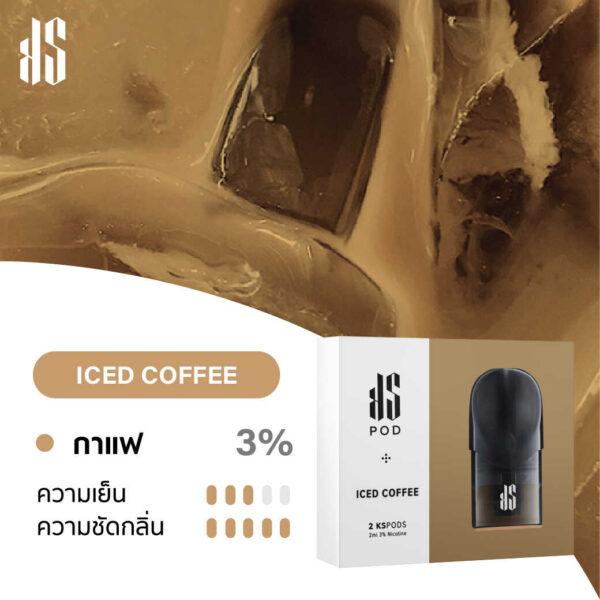 KARDINAL STICK Pods Iced Coffee