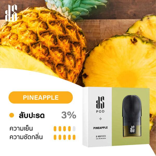 KARDINAL STICK Pods Pineapple