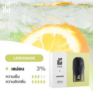 KARDINAL STICK Pods Sweet Lemon