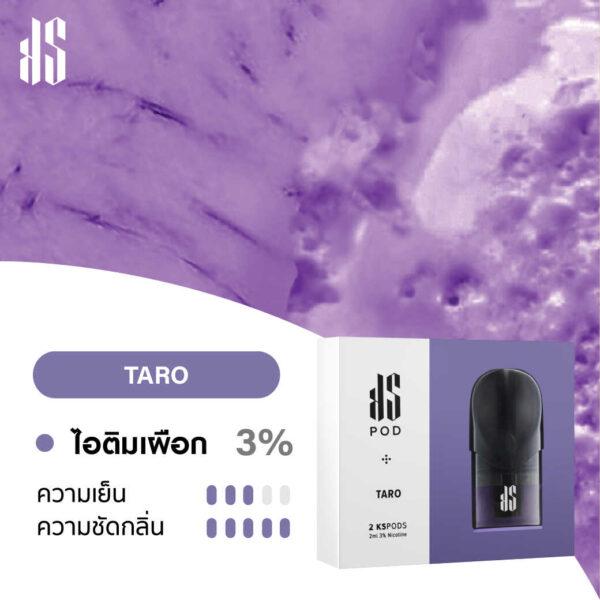 KARDINAL STICK Pods Taro