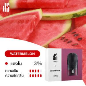 KARDINAL STICK Pods Watermelon