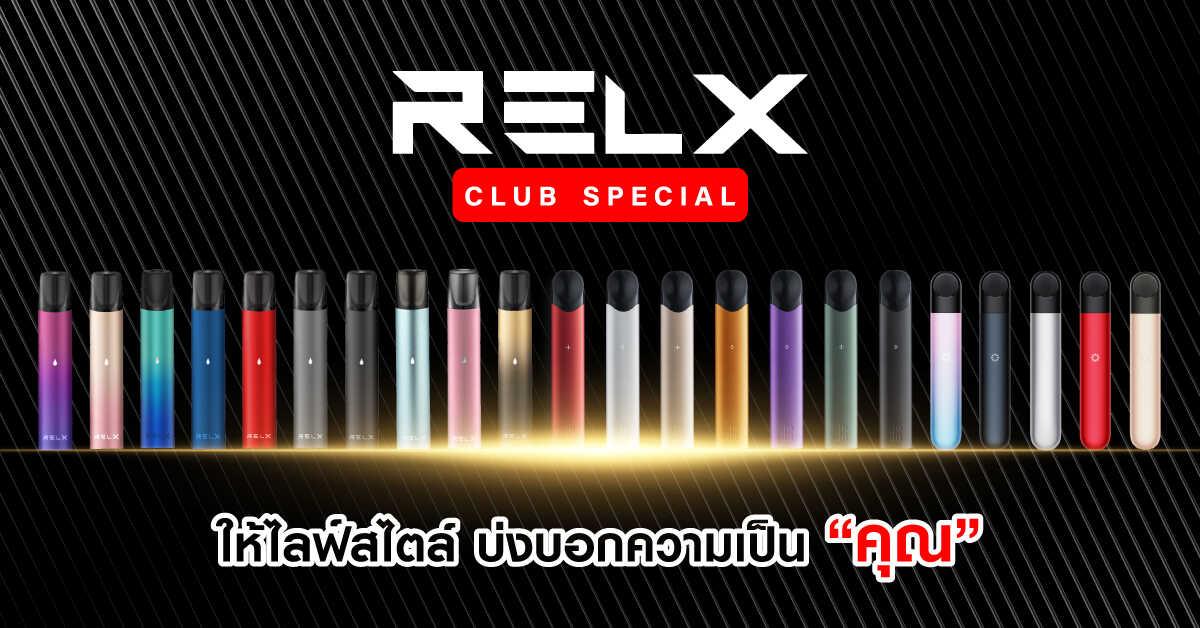 banner relx pod & relx infinity & Kardinal Stick